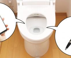トイレに異物を流したときにやってはいけない2つのNG行為