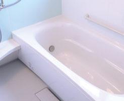 浴室はただでさえ水が発生する場所ですので、水漏れに気付きにくいという特徴があります